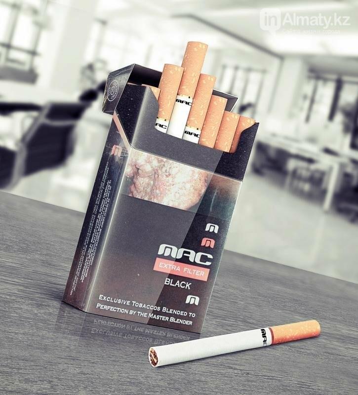 сигарет оптом в алматы