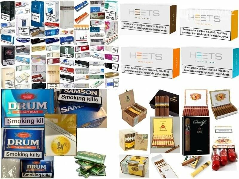 Сигареты в алматы купить pons сигареты заказать