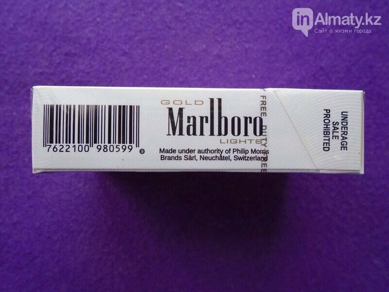 алматы сигареты оптом