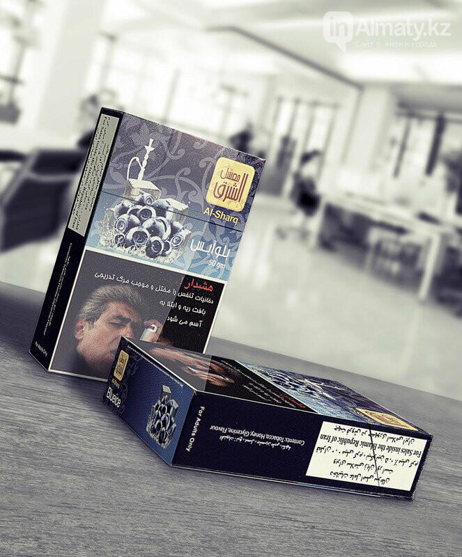 Продам табачные изделия казахстан сигареты pepe купить ижевск