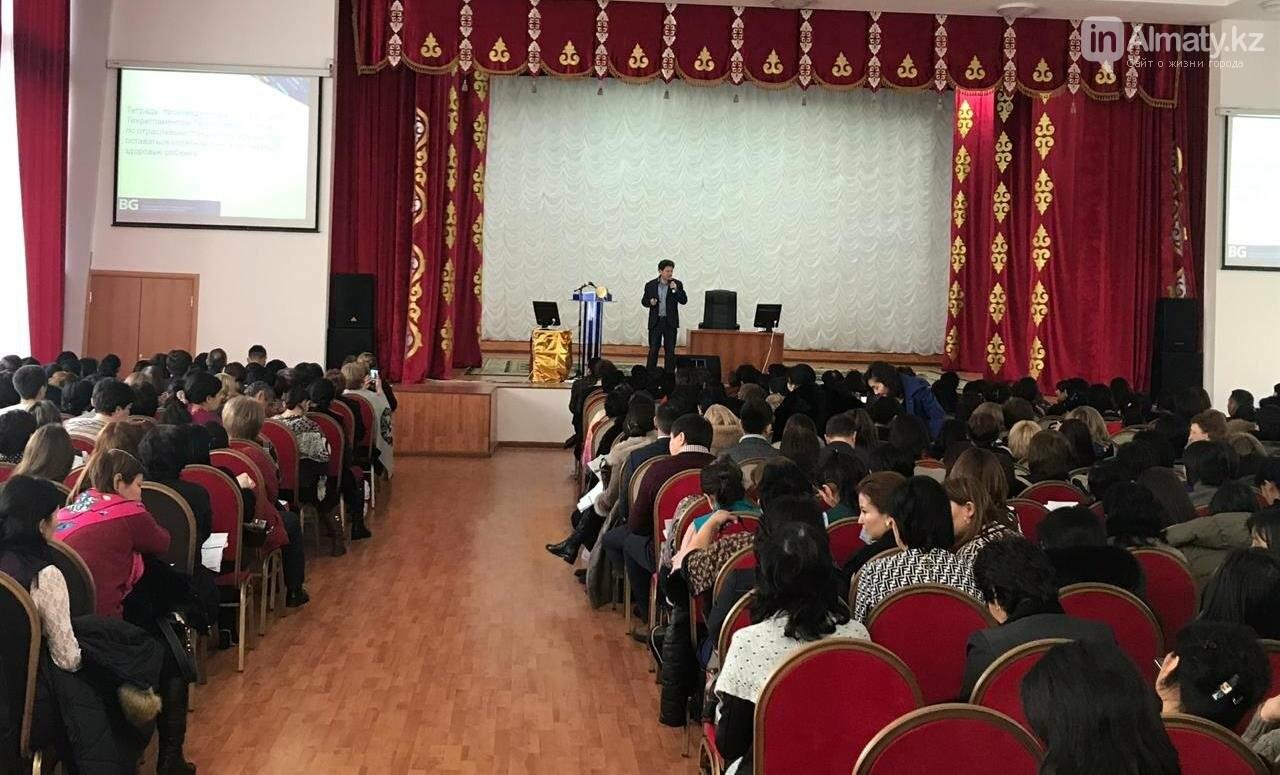 Педагогический форум 2019 в Алматы: Какая должна быть школьная тетрадь?, фото-1
