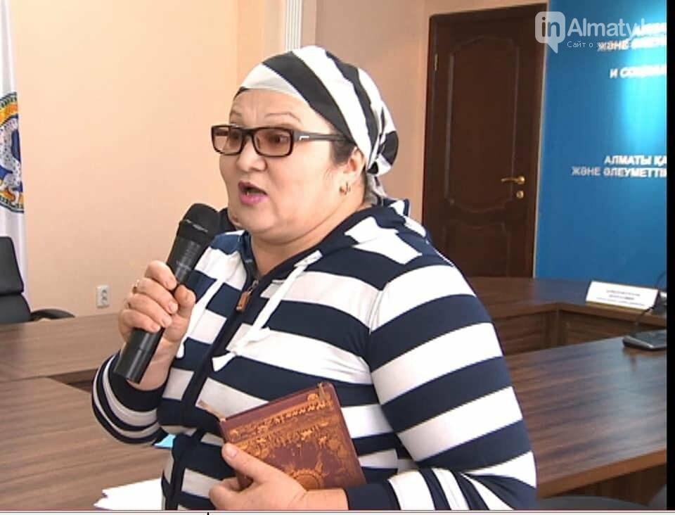 Акимат Алматы поможет многодетным семьям с первоначальным взносом на приобретение жилья, фото-4