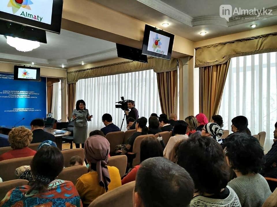 Акимат Алматы поможет многодетным семьям с первоначальным взносом на приобретение жилья, фото-1