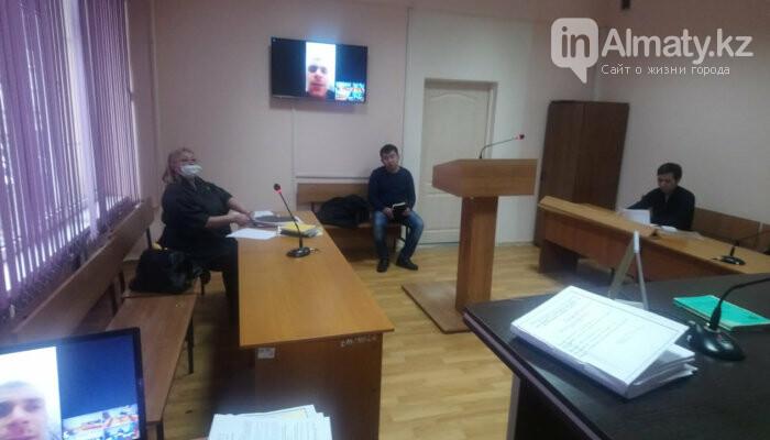 Алматинцы могут теперь судиться через смартфон, фото-1