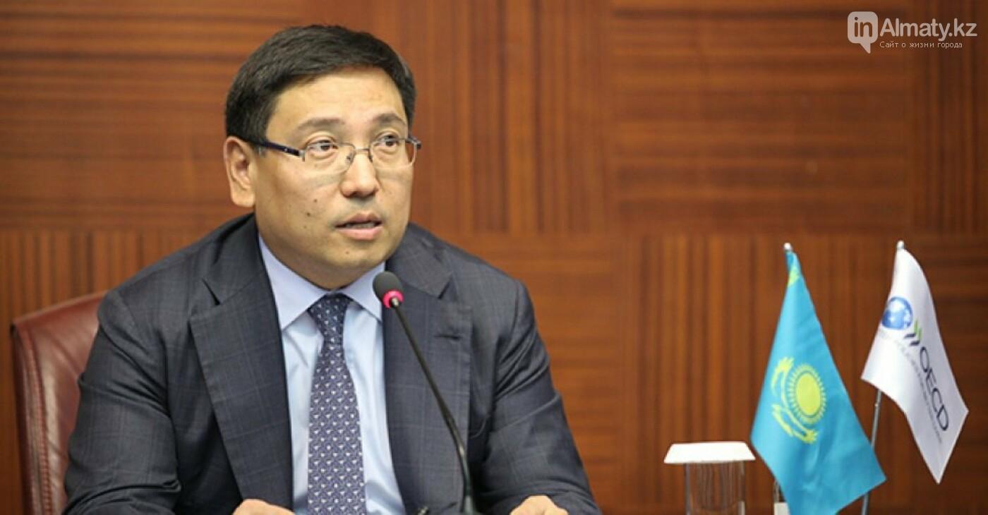 В Казахстане сформировано новое Правительство, фото-5