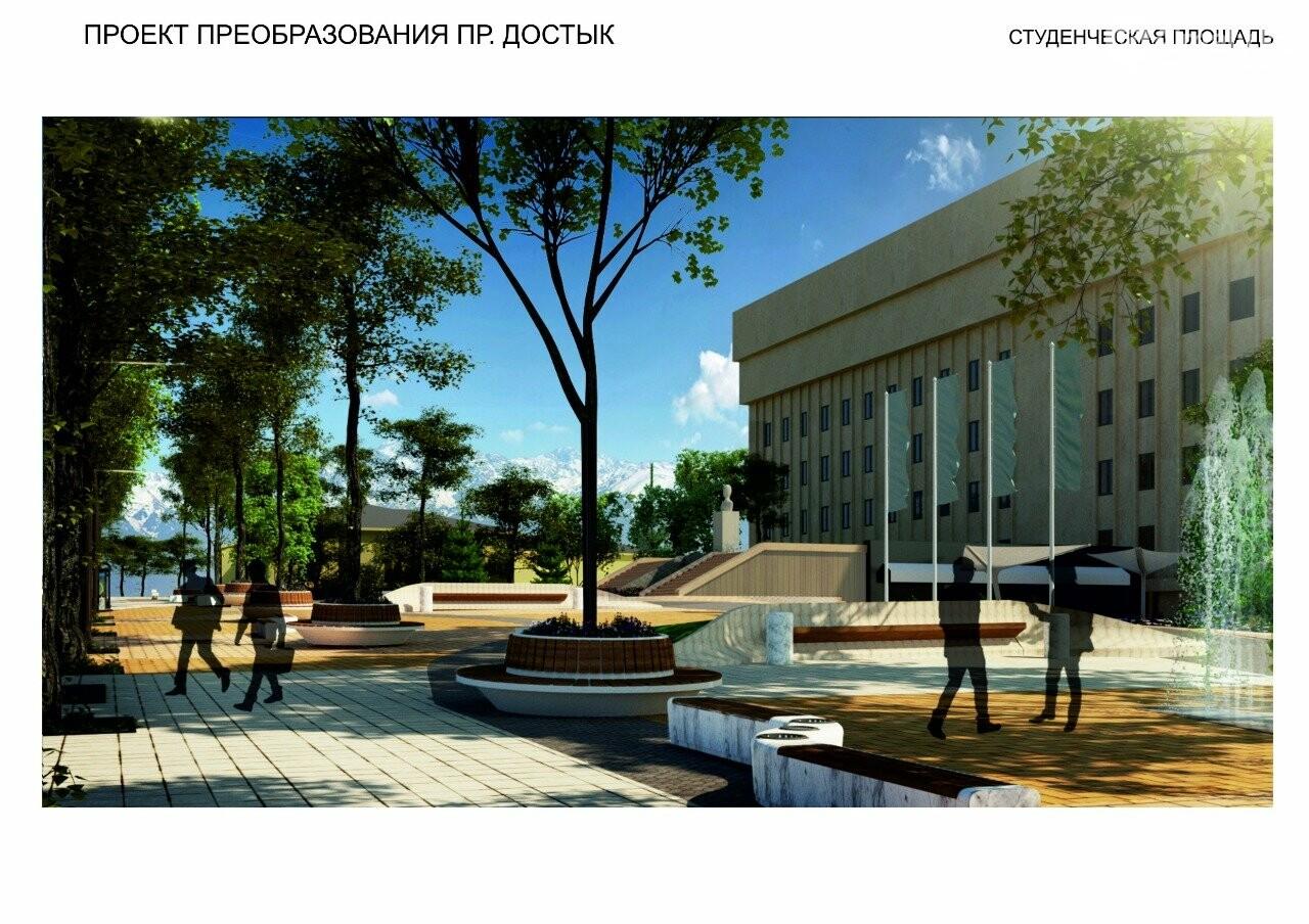 В Алматы реконструируют три улицы, фото-1