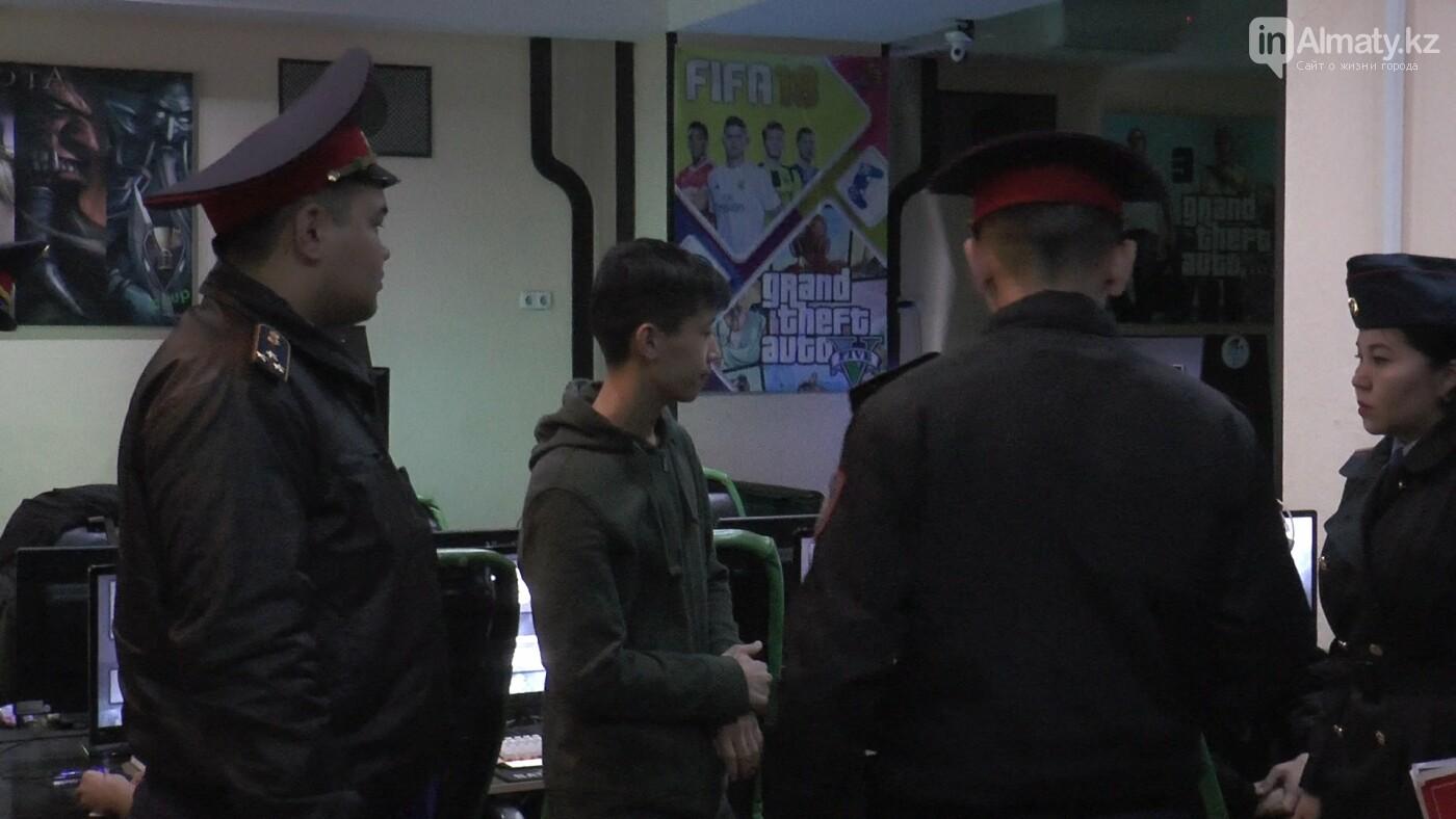 Рейд по поиску подростков в ночных клубах провели в Алматы, фото-2