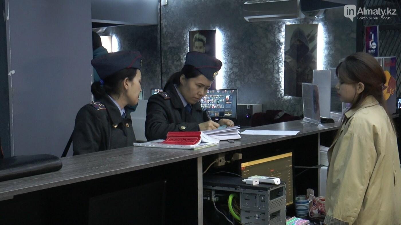 Рейд по поиску подростков в ночных клубах провели в Алматы, фото-5