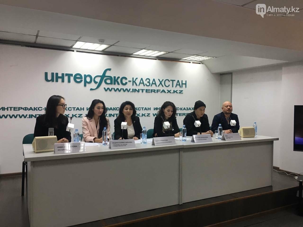 Фестиваль Star of Asia Almaty.kz будут транслировать в 118 странах, фото-1