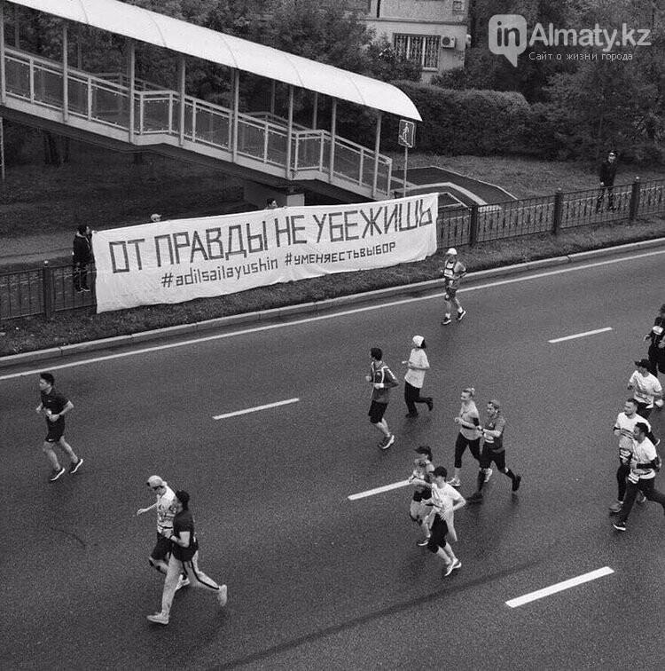 Авторов плаката «От правды не убежишь» приняли за террористов, фото-2