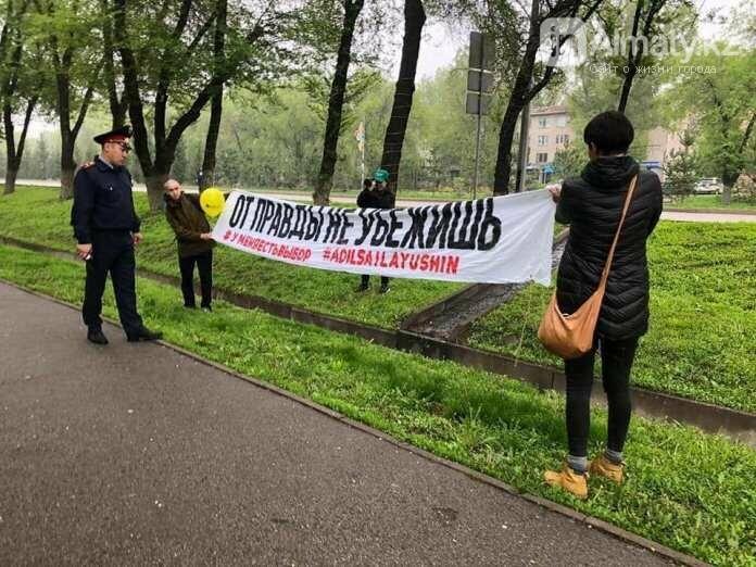Авторов плаката «От правды не убежишь» приняли за террористов, фото-1