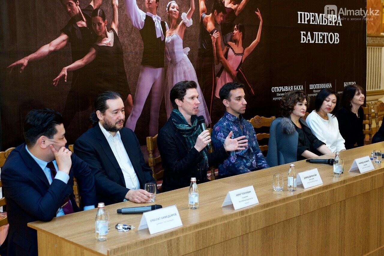 Балет из одного акта представят в Алматы (ВИДЕО), фото-1