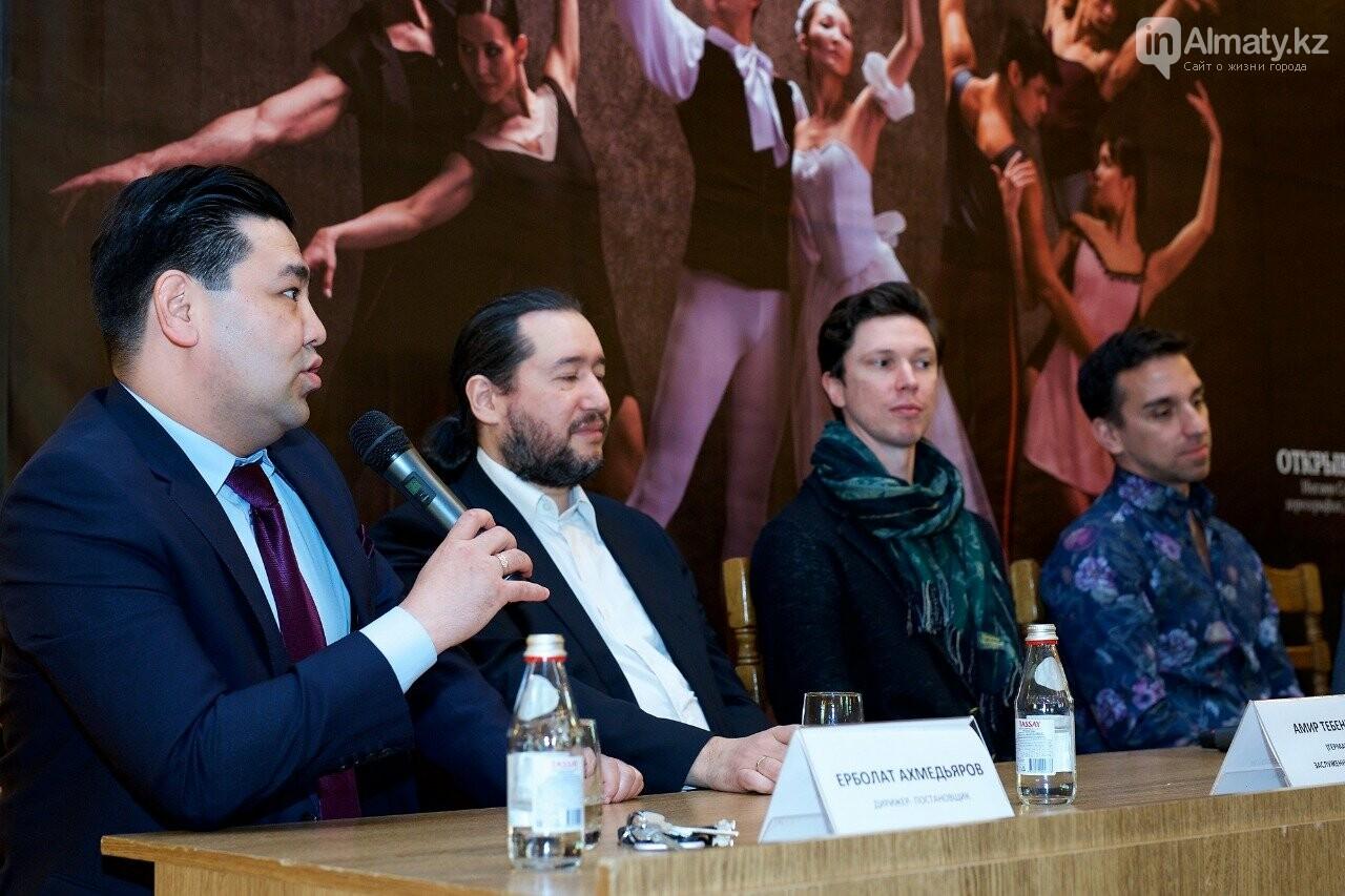Балет из одного акта представят в Алматы (ВИДЕО), фото-3