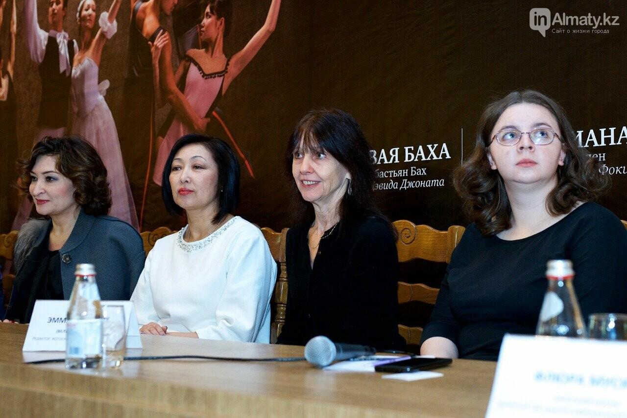 Балет из одного акта представят в Алматы (ВИДЕО), фото-4
