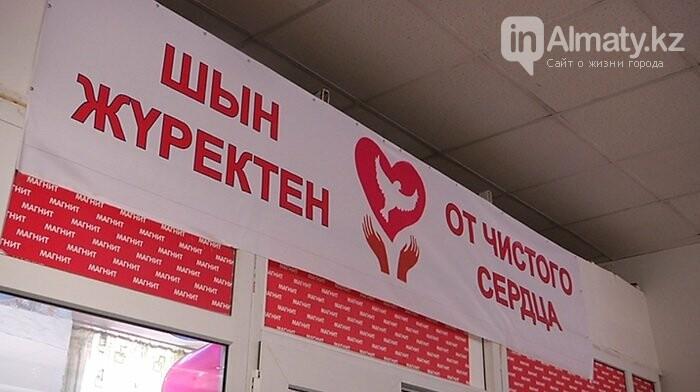 В Алматы открылся бесплатный магазин, фото-1