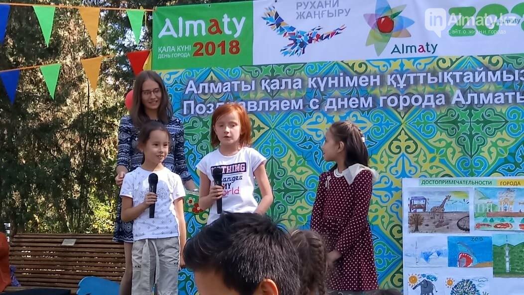 Алматинский зоопарк станет бесплатным на один день, фото-14