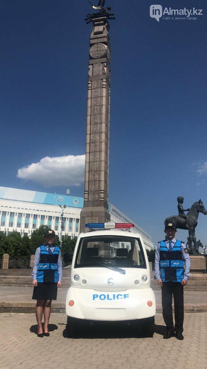 Полицейские Алматы будут разъезжать в парках на минимобиле (ФОТО), фото-1