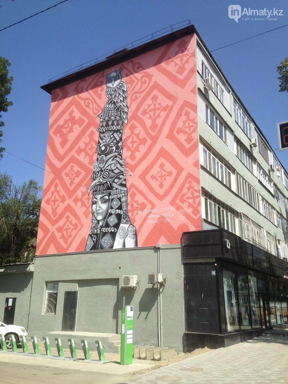 «Рисовать на фасаде бывает страшно»: художник Мухит Дулу о работе на фестивале муралов, фото-2