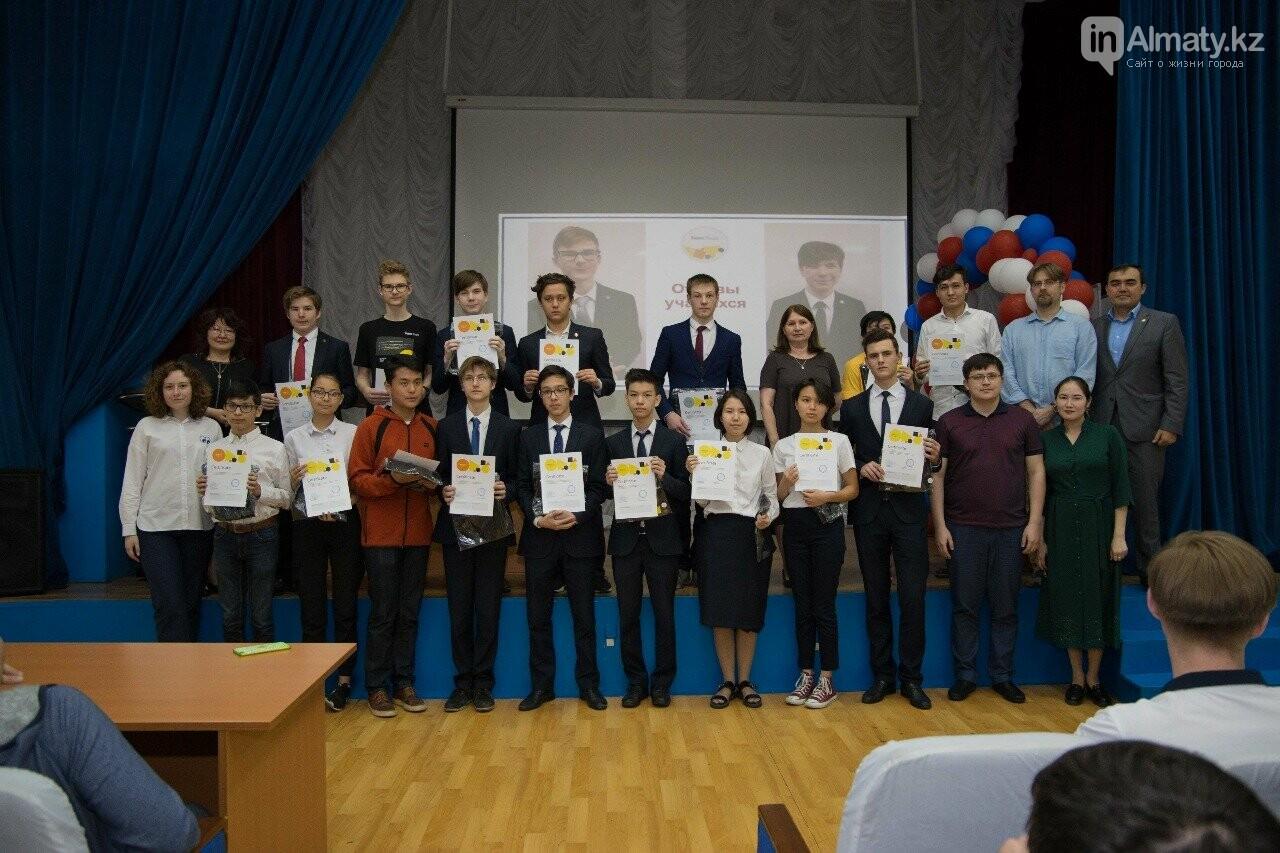 В Казахстане прошёл выпускной Яндекс.Лицея, фото-2