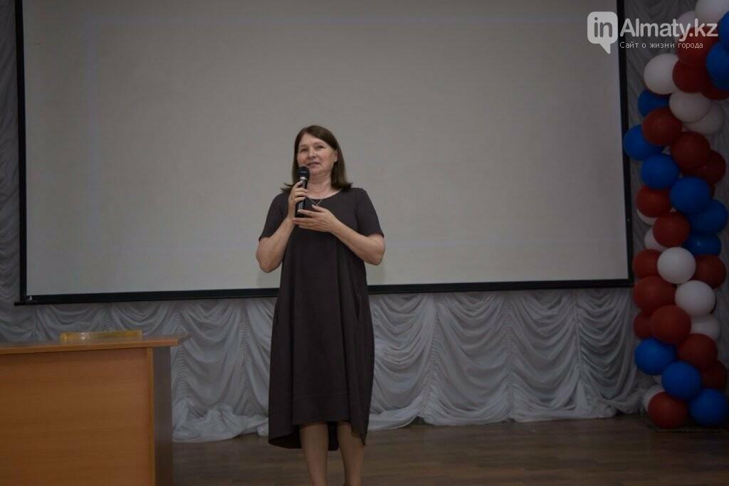 В Казахстане прошёл выпускной Яндекс.Лицея, фото-1