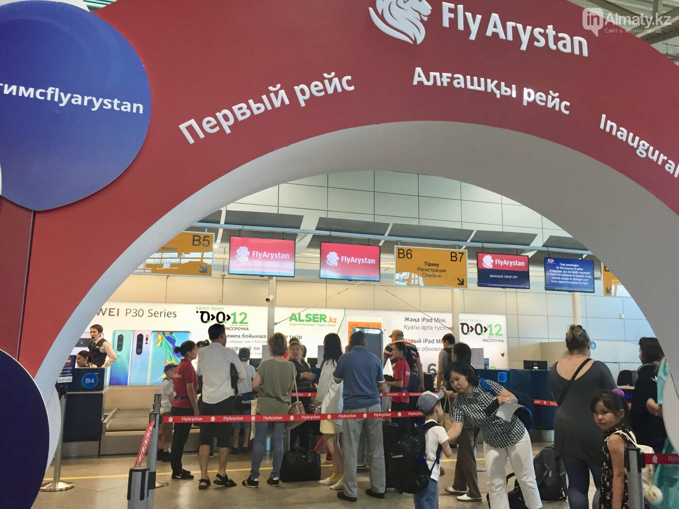 Как провезти багаж лоукостером FlyArystan, фото-1
