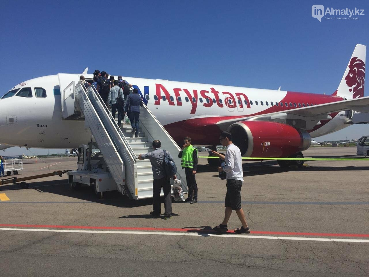Как провезти багаж лоукостером FlyArystan, фото-2