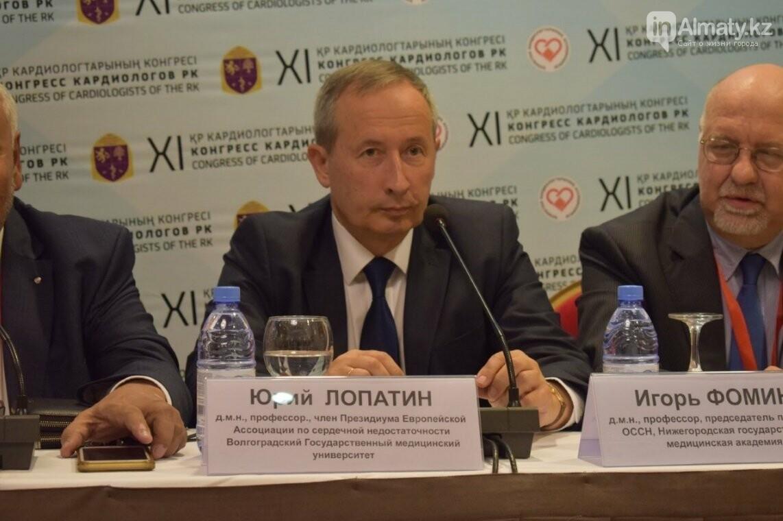 """""""Были в восторге"""": Иностранные профессора рассказали о лечении кардиоболезней в Алматы, фото-2"""