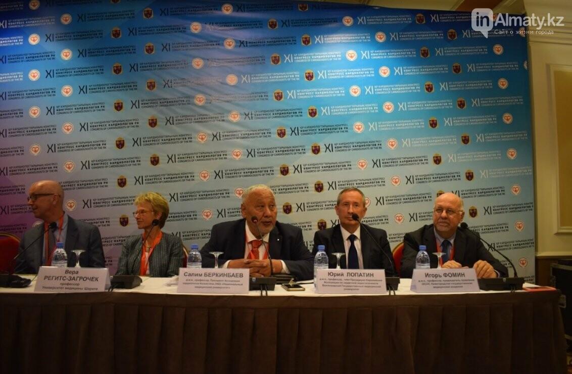 """""""Были в восторге"""": Иностранные профессора рассказали о лечении кардиоболезней в Алматы, фото-1"""