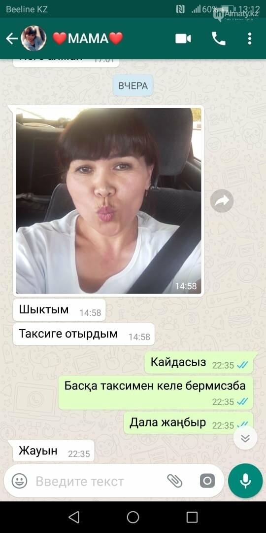 Писал СМС от её имени: Таксист признался в убийстве пассажирки в Алматинской области, фото-2