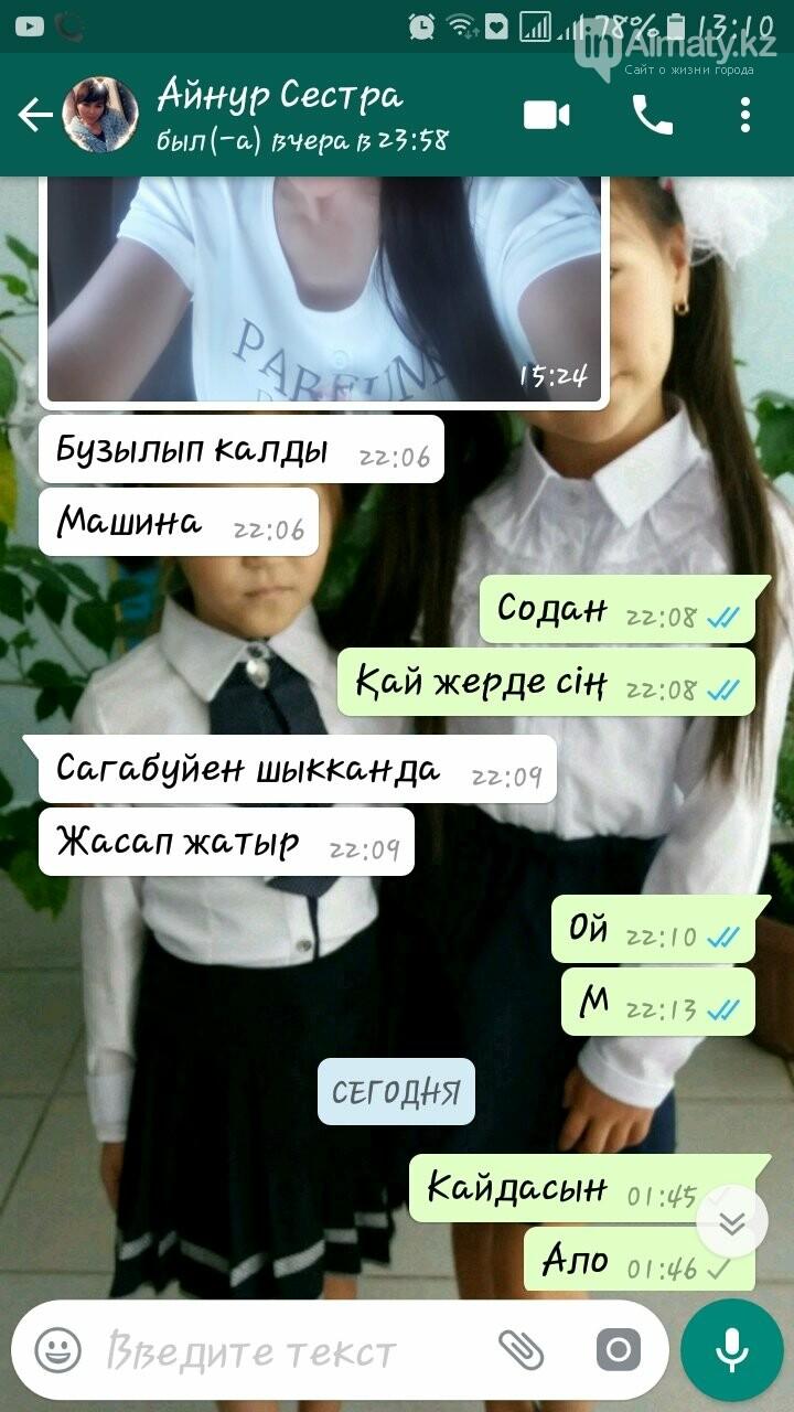 Писал СМС от её имени: Таксист признался в убийстве пассажирки в Алматинской области, фото-1