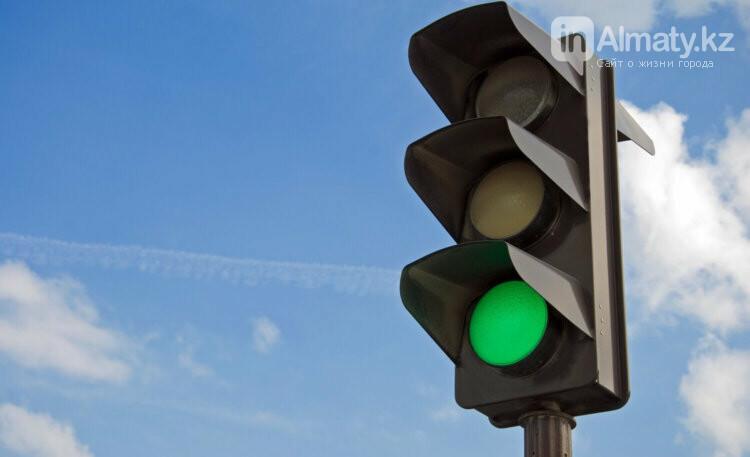 В Алматы модернизируют светофоры, фото-1