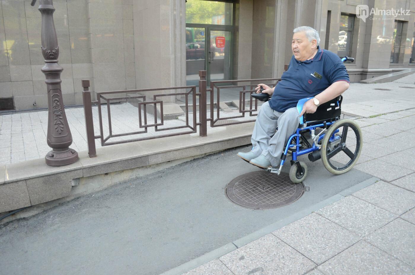 Недоступная среда: Почему реконструированная пешеходная зона по Назарбаева неудобна для инвалидов, фото-1