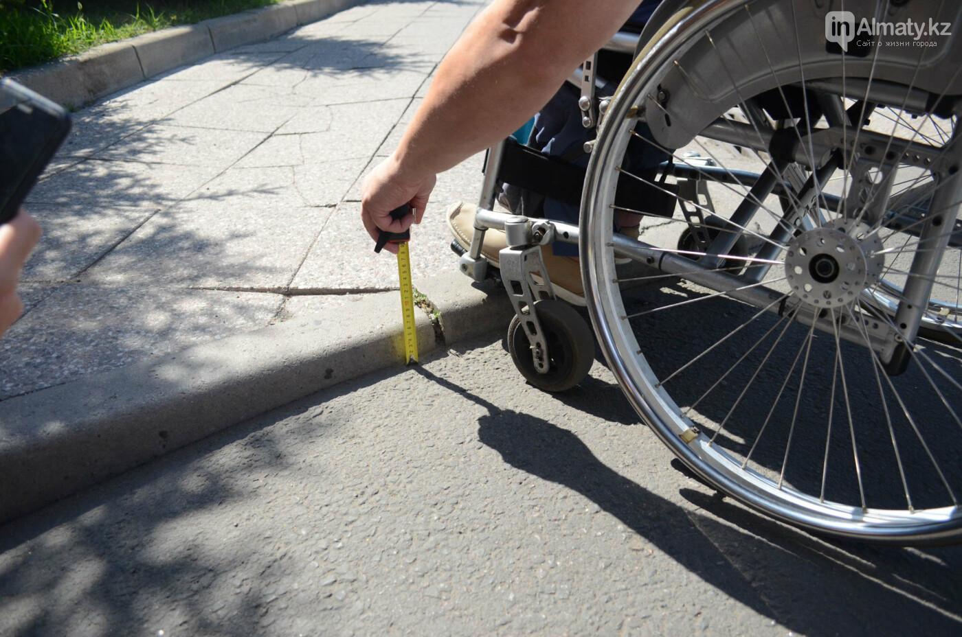 Недоступная среда: Почему реконструированная пешеходная зона по Назарбаева неудобна для инвалидов, фото-3