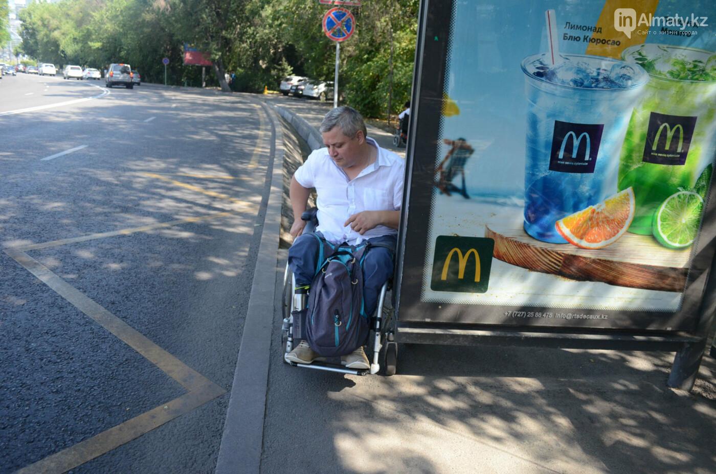 Недоступная среда: Почему реконструированная пешеходная зона по Назарбаева неудобна для инвалидов, фото-2