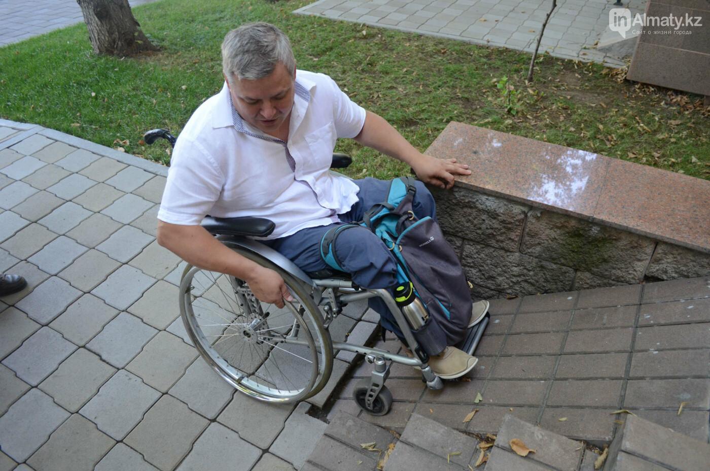Недоступная среда: Почему реконструированная пешеходная зона по Назарбаева неудобна для инвалидов, фото-6