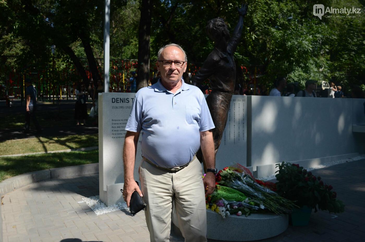 Родственники Дениса Тена и звезды фигурного катания почтили память фигуриста в Алматы, фото-15