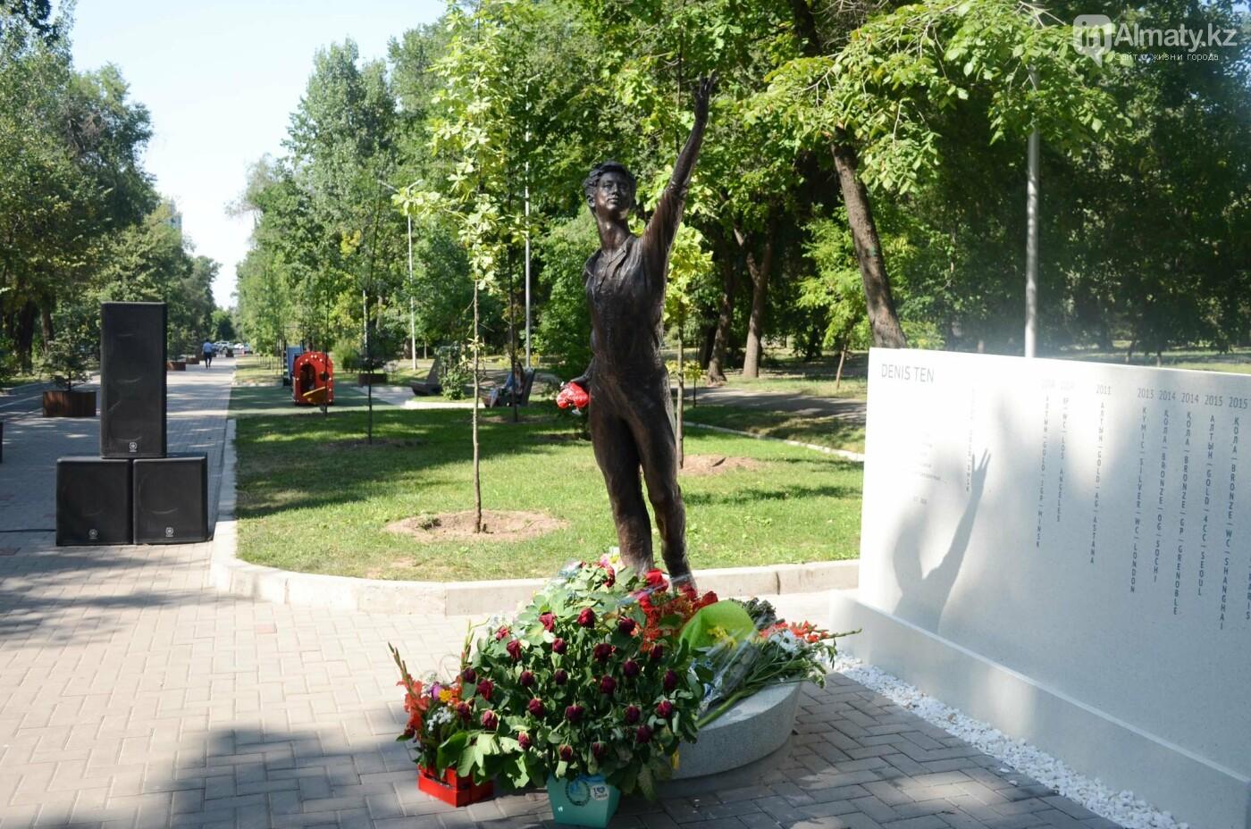 Родственники Дениса Тена и звезды фигурного катания почтили память фигуриста в Алматы, фото-1