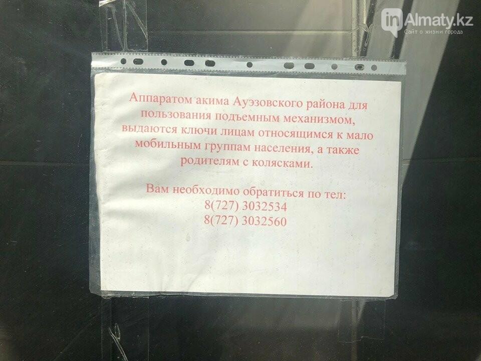 В Ауэзовском районе отремонтировали четыре подъёмника на пешеходных переходах, фото-3