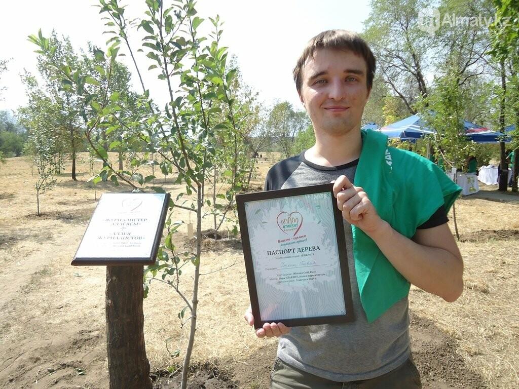 На Аллее журналистов в Алматы высадили яблони (фото), фото-11