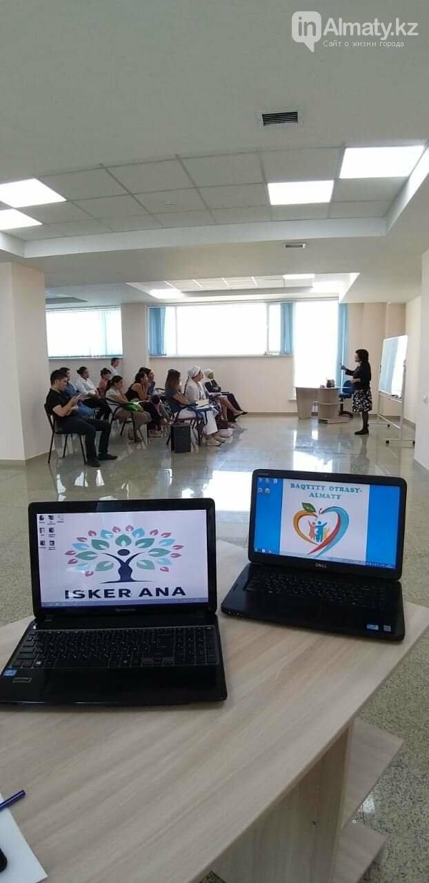 Профессиональная швея бесплатно обучает многодетных в Алматы, фото-6
