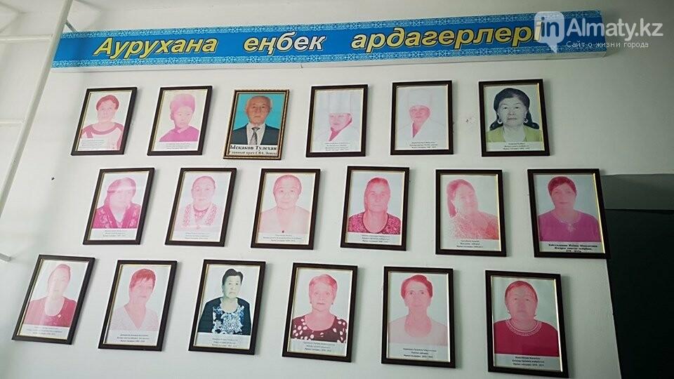 Жительница села в Алматинской области рассказала о дефиците врачей, фото-3