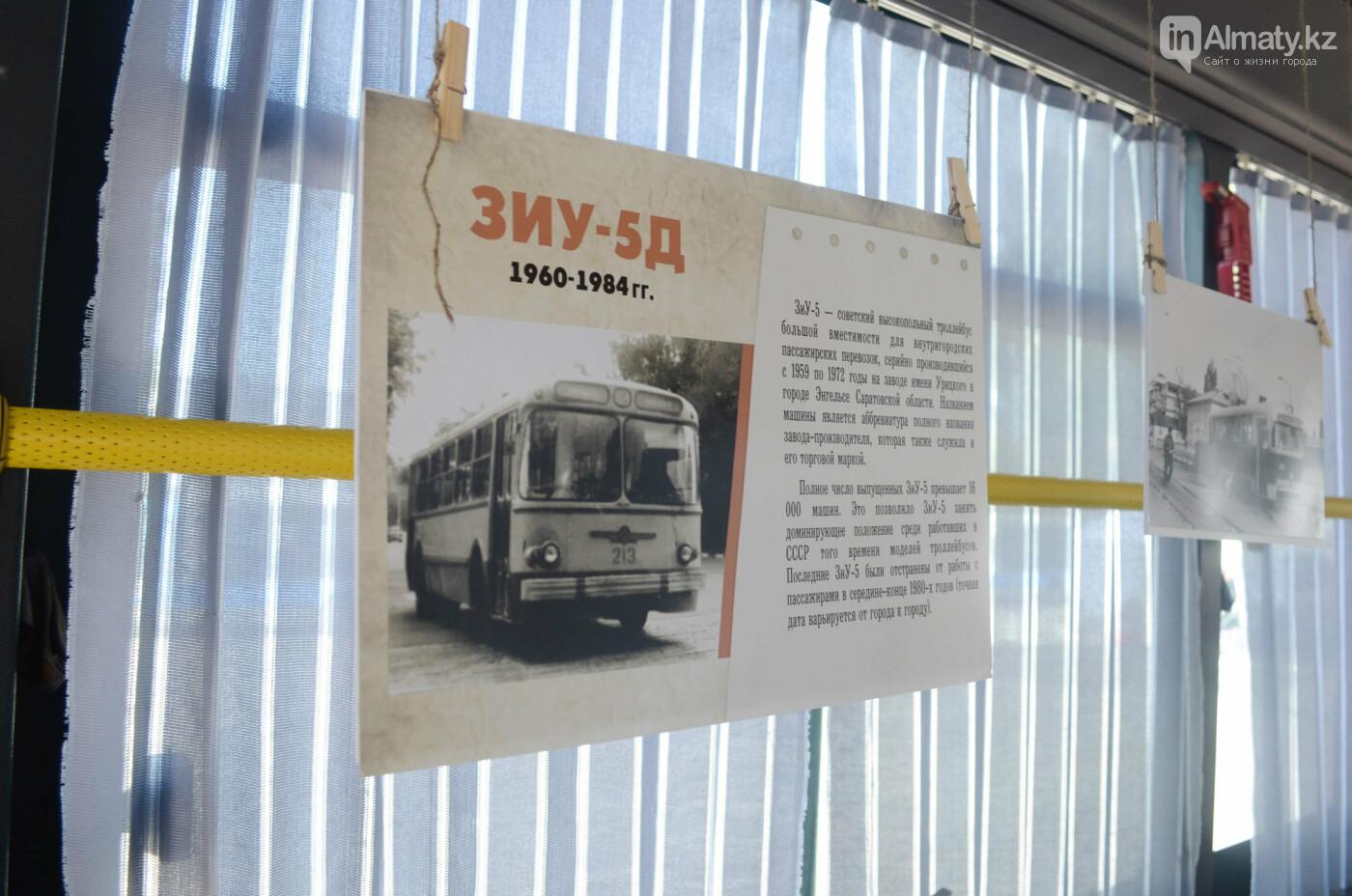 Юбилей троллейбуса отметили в Алматы (фото), фото-10