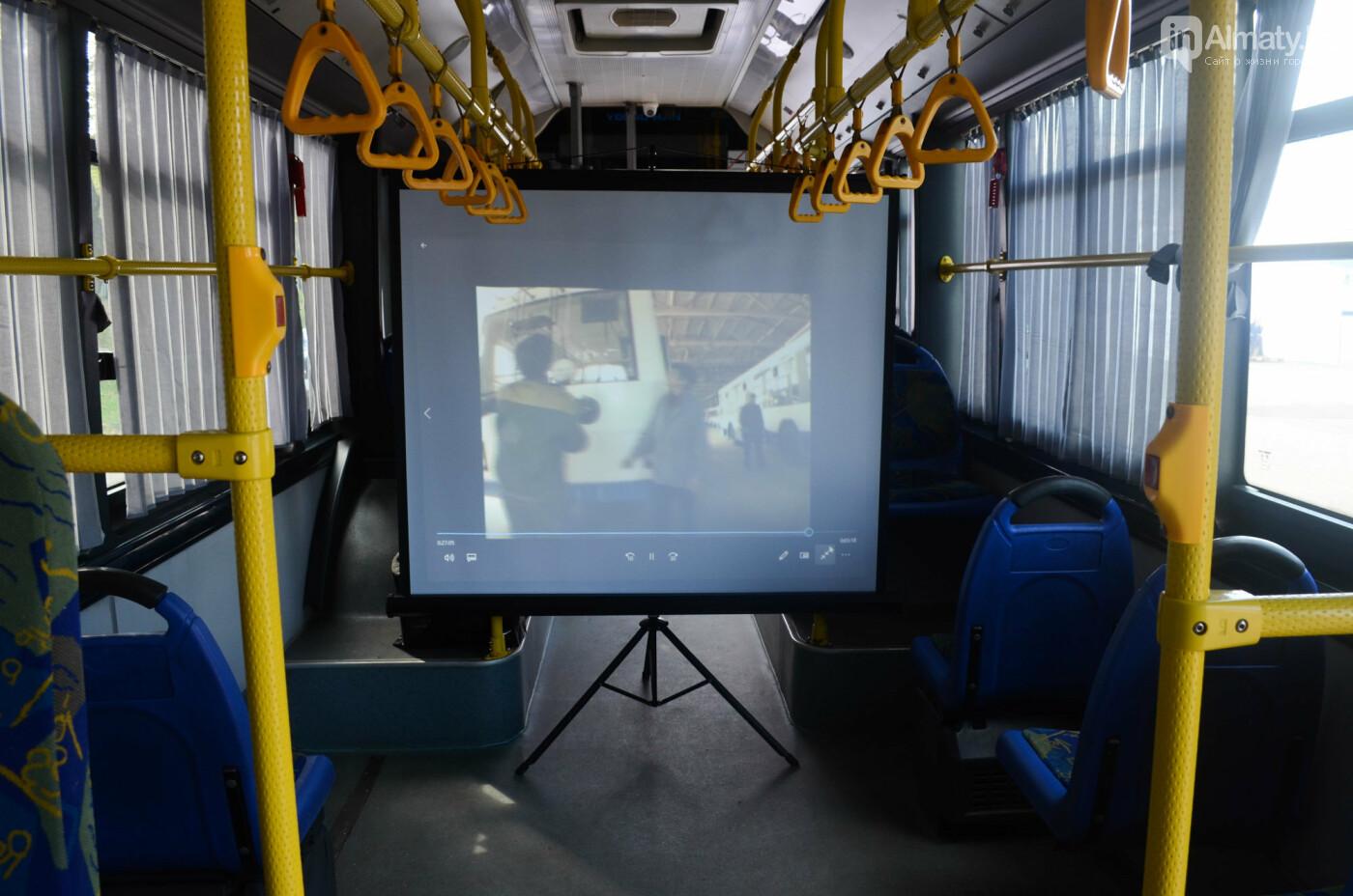 Юбилей троллейбуса отметили в Алматы (фото), фото-19