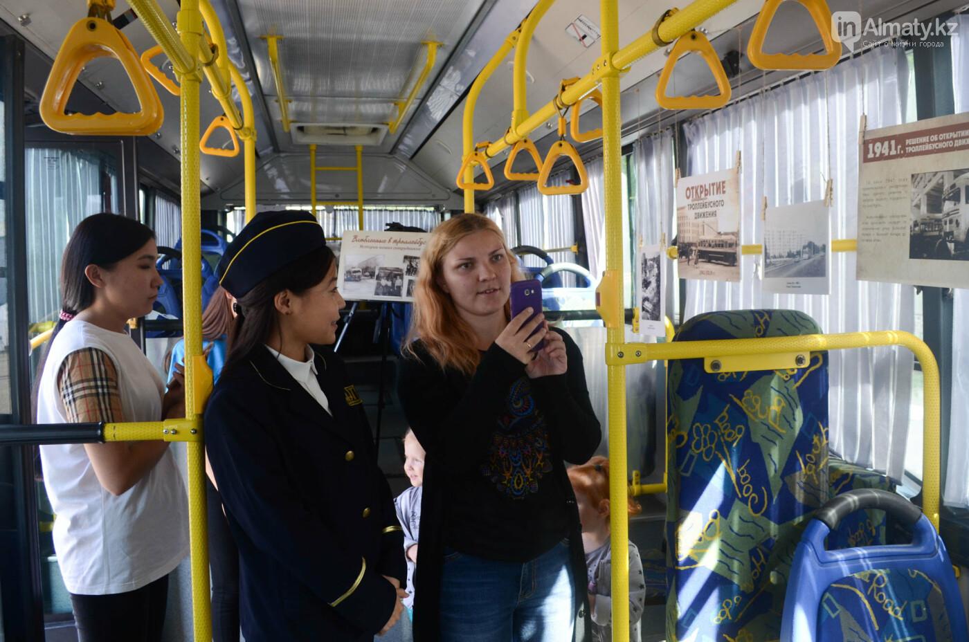 Юбилей троллейбуса отметили в Алматы (фото), фото-22