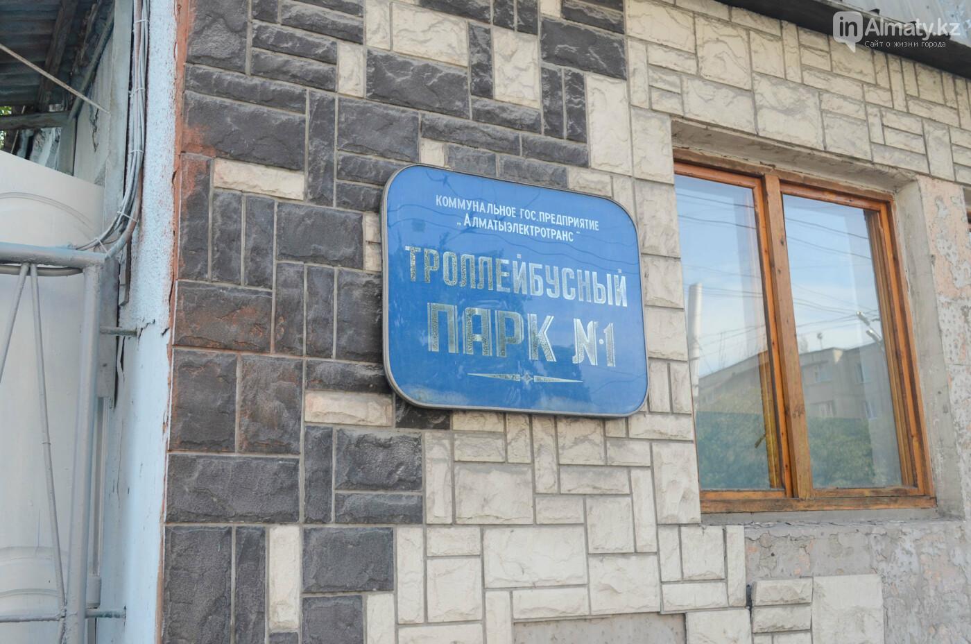 Юбилей троллейбуса отметили в Алматы (фото), фото-23
