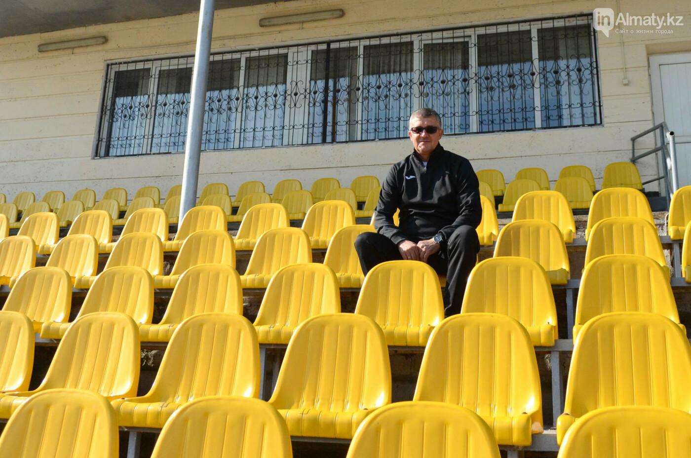Ветеран алматинского клуба и олимпийский чемпион рассказал о славных годах казахстанского футбола, фото-3
