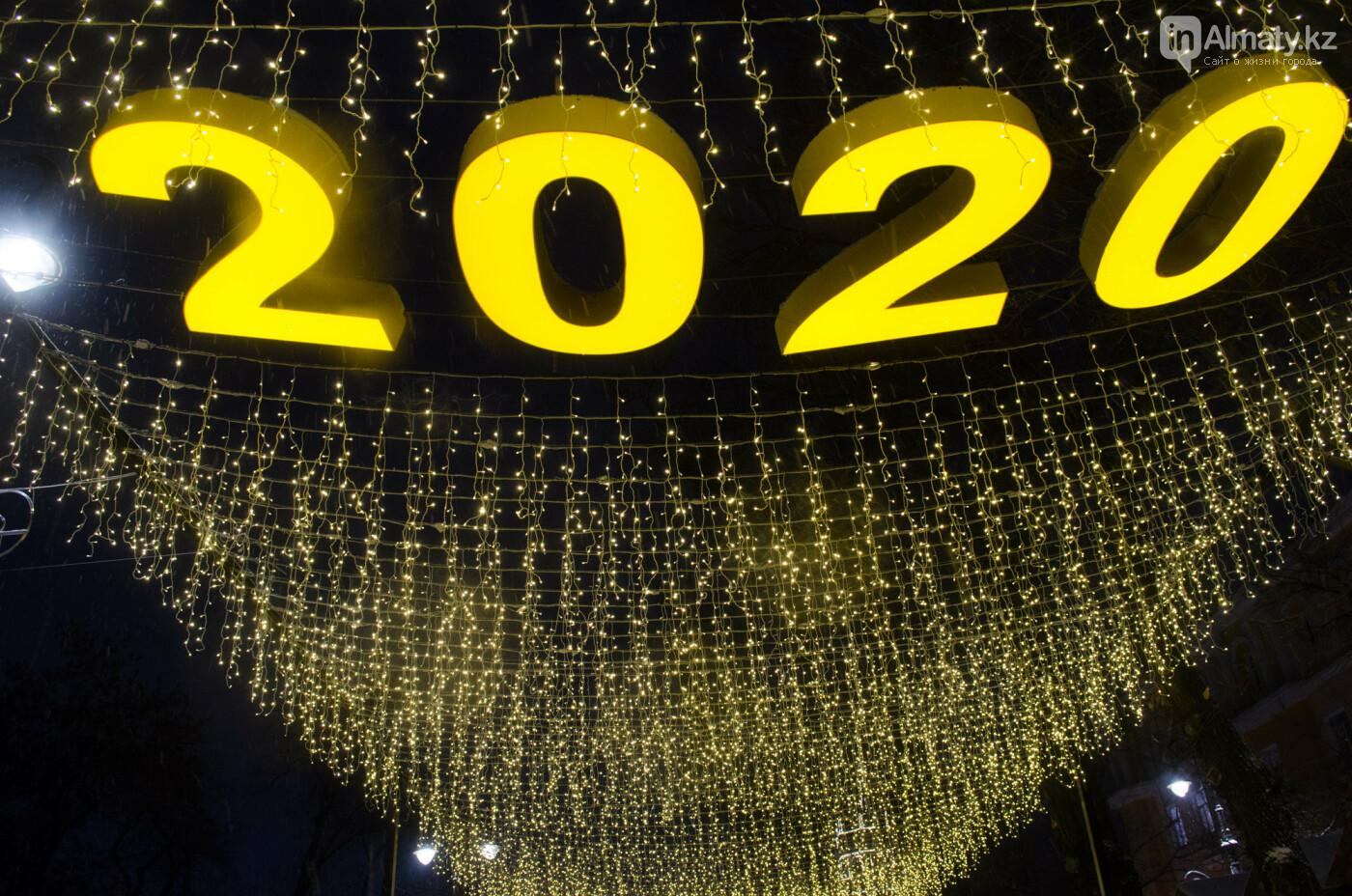 Как украшен центр Алматы к Новому году (фото), фото-30