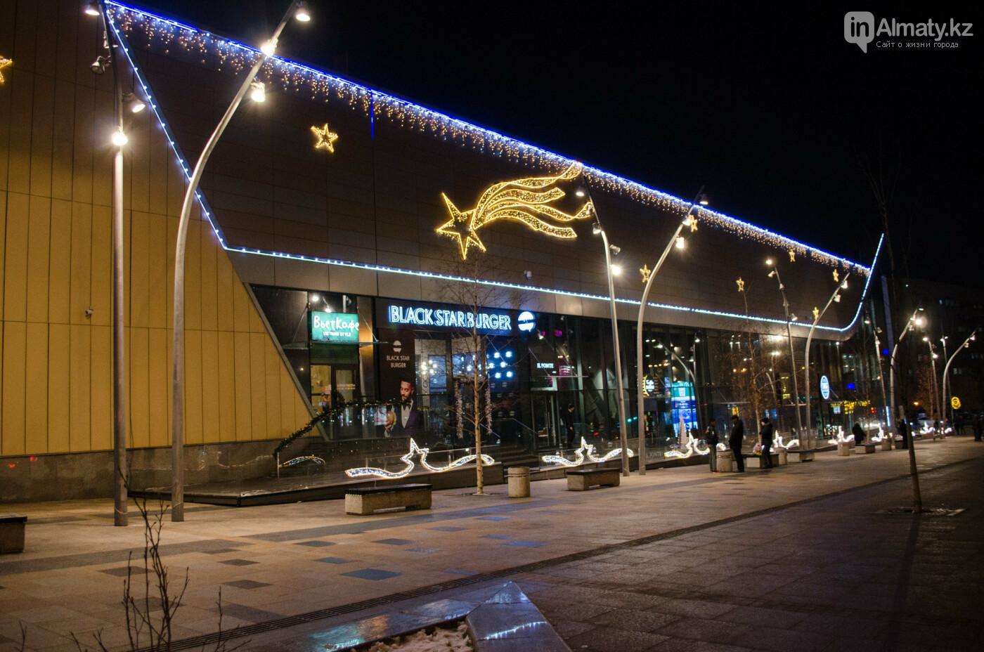 Как украшен центр Алматы к Новому году (фото), фото-3
