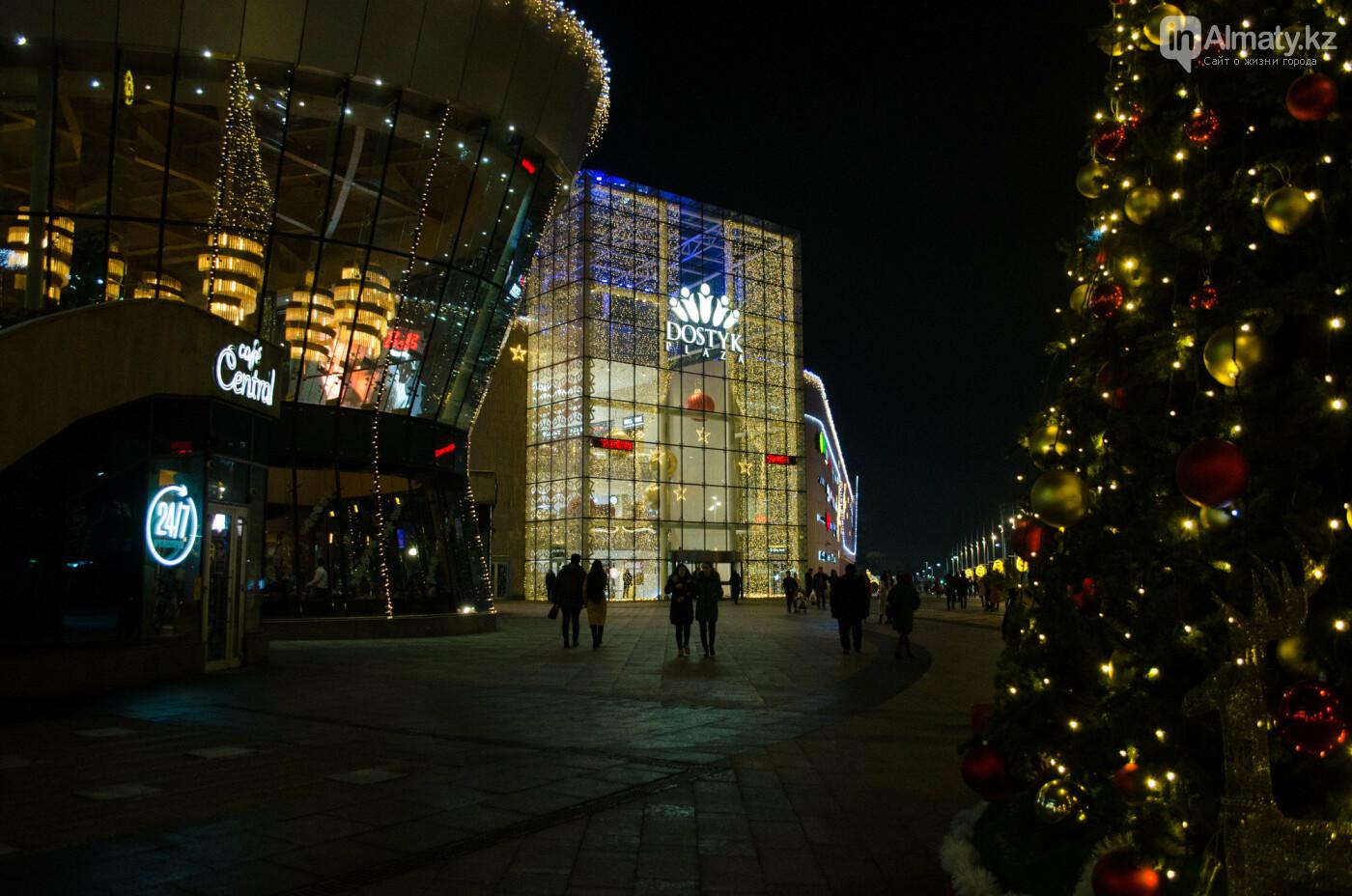 Как украшен центр Алматы к Новому году (фото), фото-1