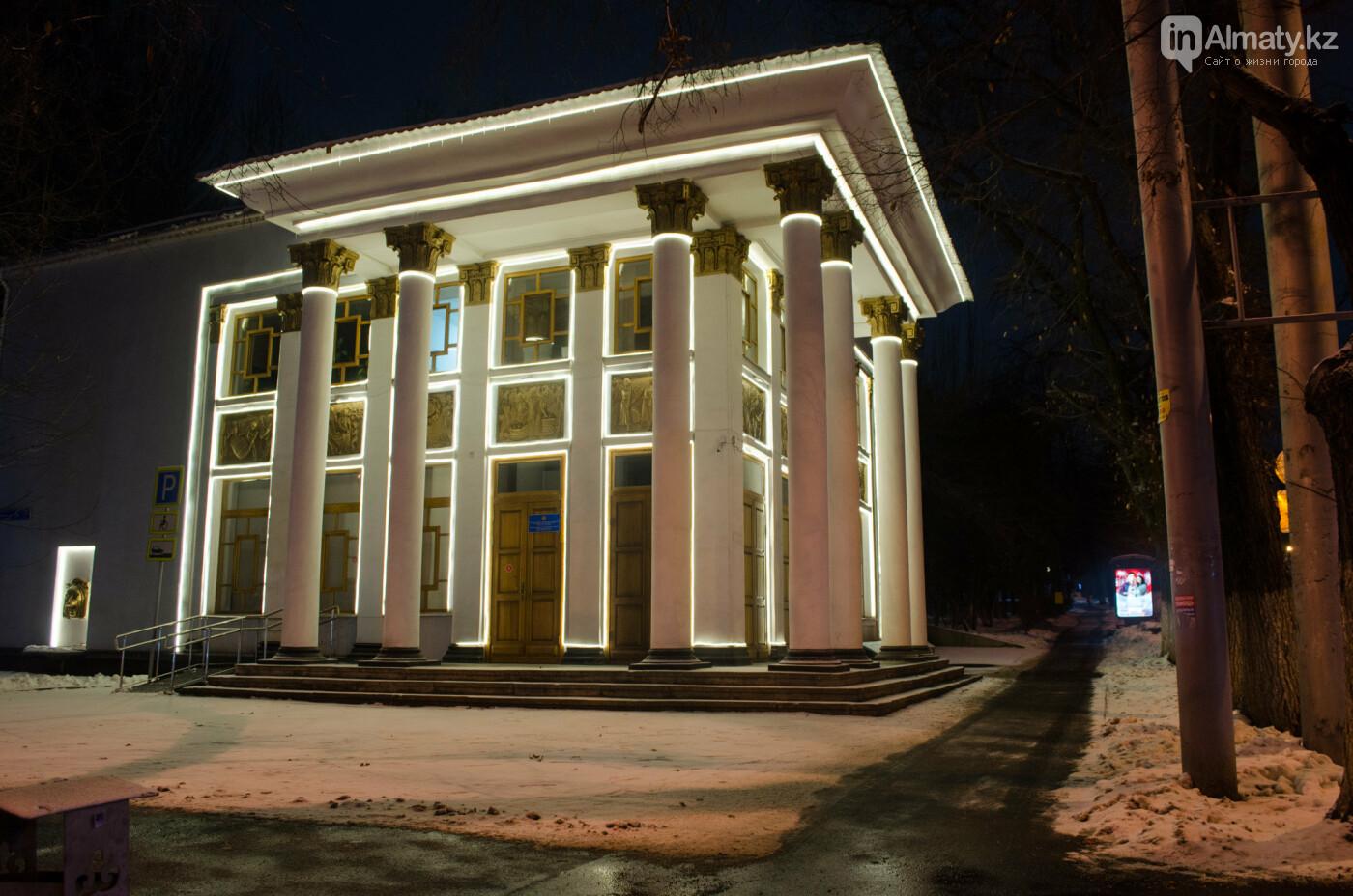 Как украшен центр Алматы к Новому году (фото), фото-6